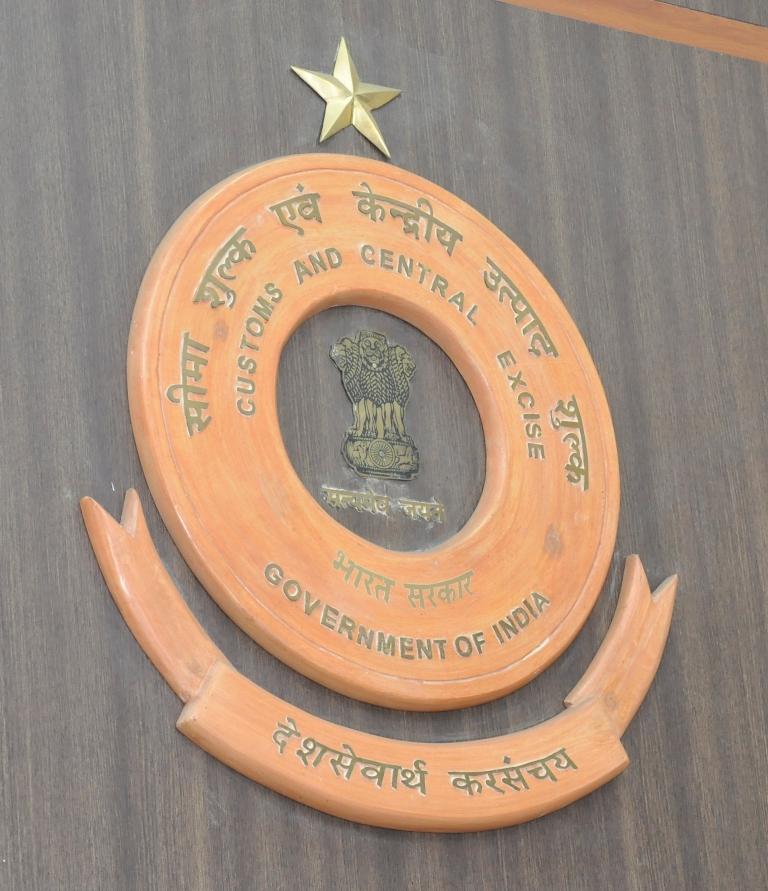 Museum in Goa