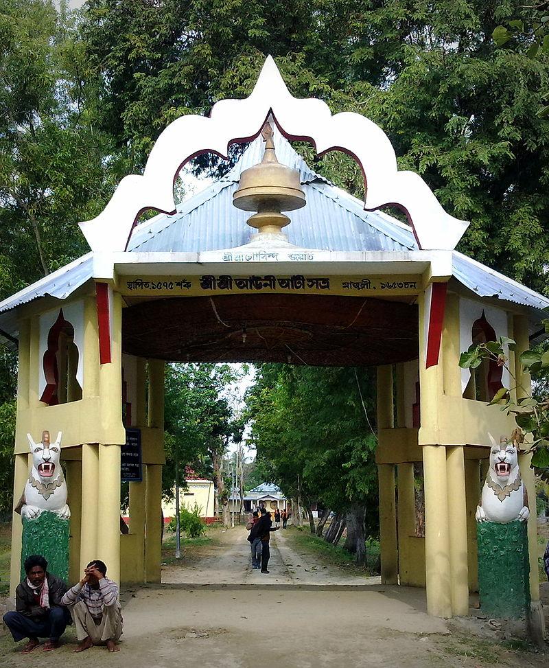 Aauniati_satra_gate