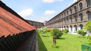Cellular Jail Andaman and Nicobar
