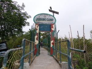 Dobanki Camp