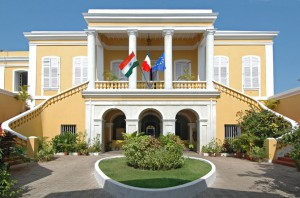 French Institute front view with flag final 1
