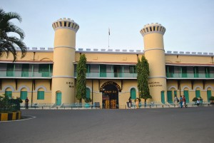 Front View of Cellular Jail Port Blair