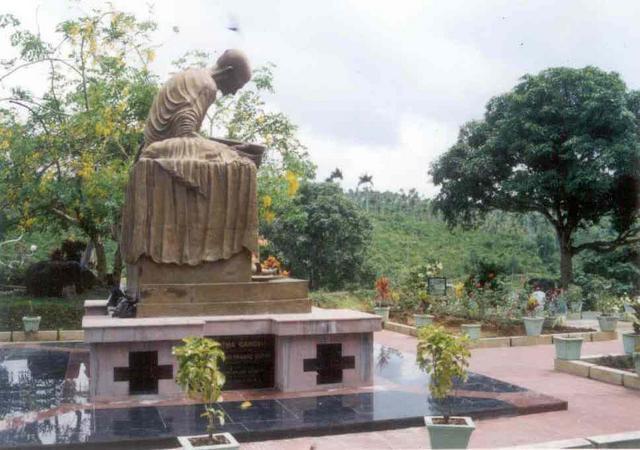 Mahatma Gandhi Marine International Park