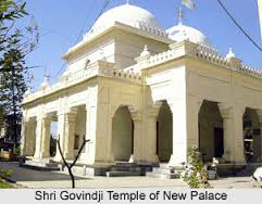 Govind temple