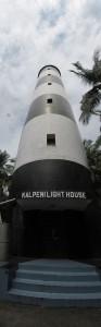 Kalpeni Light House