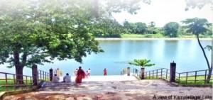 Kamala Sagar Lake 0