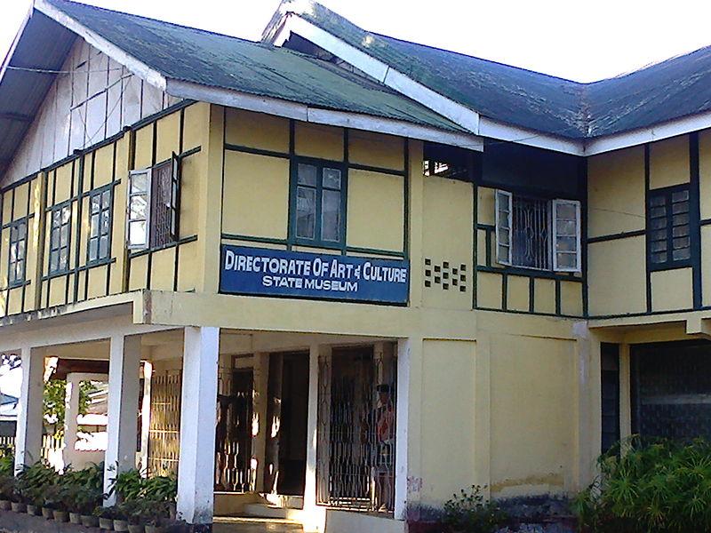 Kohima_State_Museum