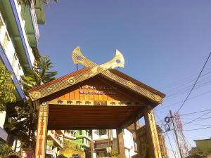 Kohima village
