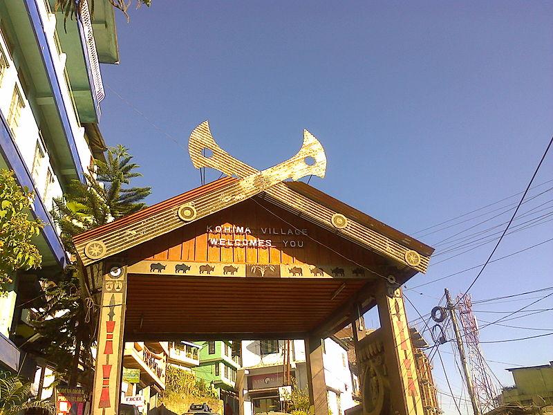 Kohima_village