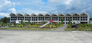 Lengpui Airport Building