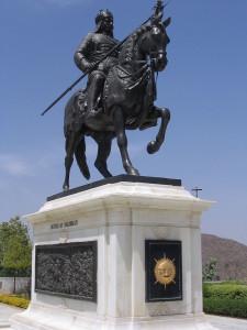 Maharana Pratap of Mewar Udaipur