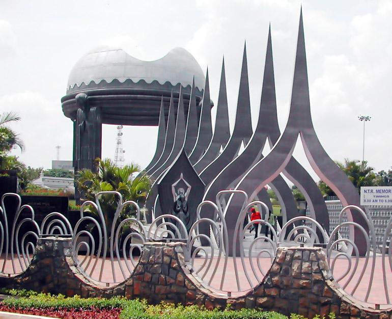 NTR_Memorial