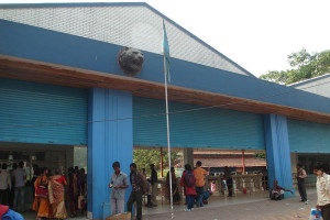 New Entrance Alipore Zoo 2013