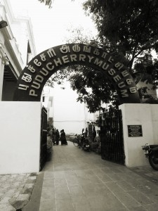 Pondicherry Museum Pondicherry 12766