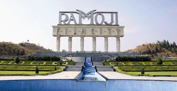 Ramoji_Gate