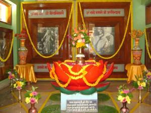 Sri Aurobindo Ashram MahausaRewaM.P.