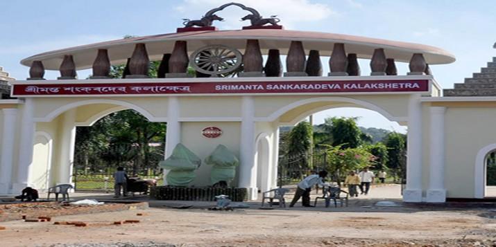 Srimanta-Sankardeva-Kalakshetra