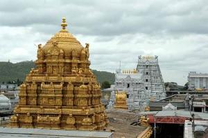 Tirumala Venkateswara Temple at Tirumala in Chittoor