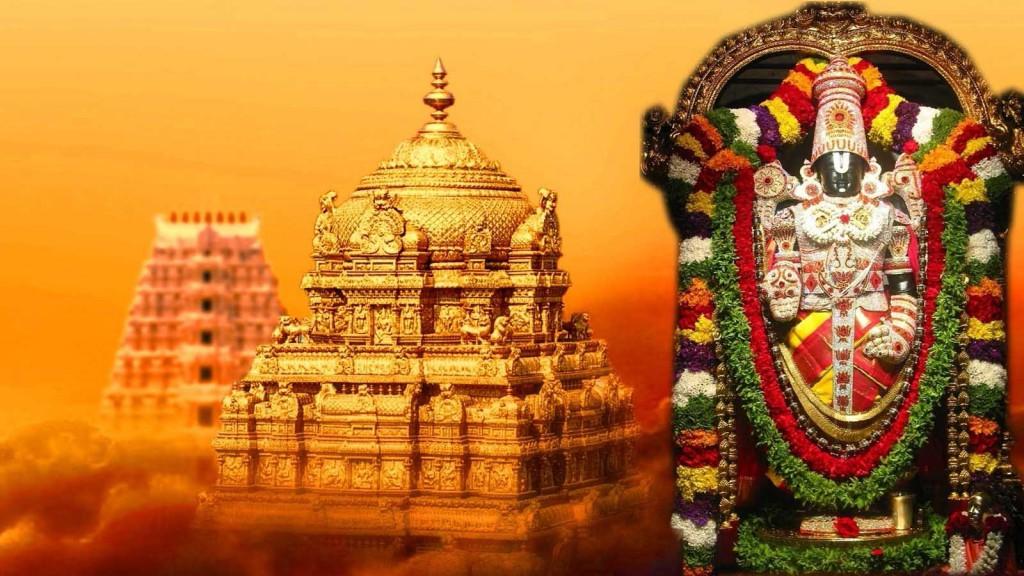 Tirupati_balaji
