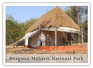 bhagwan mahavir national