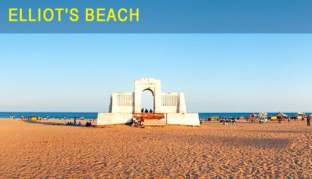 elliots-beach