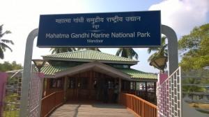 ghandhi park kendra