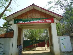 keibul lamjao national