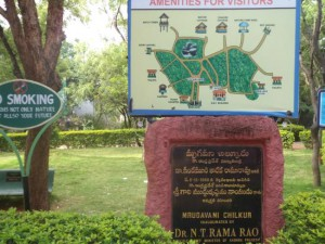 mrugavani-national-park (1)