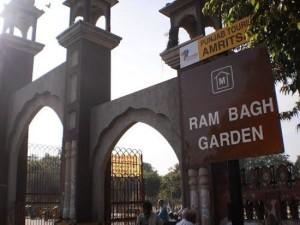 rambagh gardens