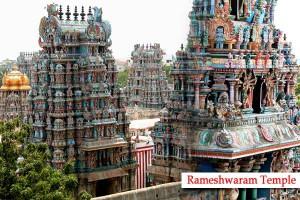 rameshwaram temple b