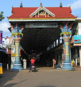 Entrance of Ambalapuzha Sri Krishna Temple