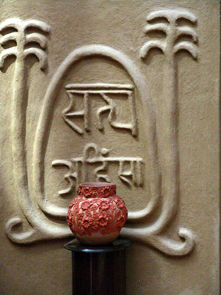 Eternal_Gandhi_Multimedia_Museum,_Gandhi_Smriti,_New_Delhi