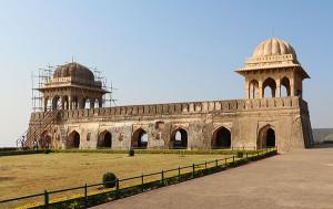 Rupmati Pavilion