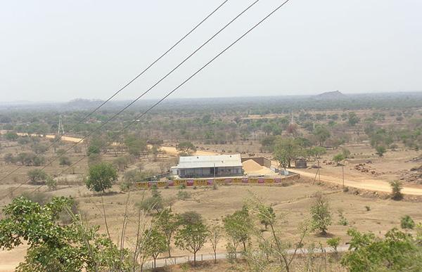 View_pragyagiri