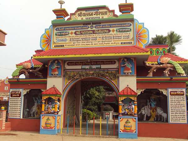 entrance-to-champaran-chhattisgarh