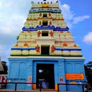 Amreshwara Swamy Temple