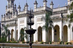H.E.H Museum, Hyderabad