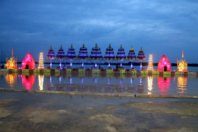 Sagar Sangam